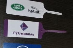 Пластиковая бирки для ключей, дизайн клиента.