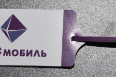 Пластиковая бирки для ключей, дизайн клиента. Русмобиль