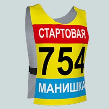 Манишка Беговая с печатью номера и логотипа.