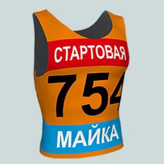 Майка Стартовая с печатью номера и логотипа.