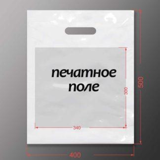 Пакеты ПВД 20 х 30 см с вырубной ручкой и Вашим Логотипом
