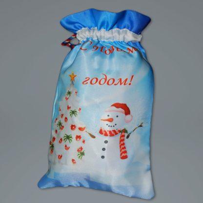 """Мешок Подарочный """"TORB Gift"""" - с печатью"""