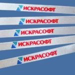 Цветная Атласная лента с печатью логотипа металлизированной фольгой.